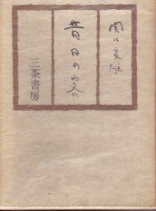 nbm33.jpg